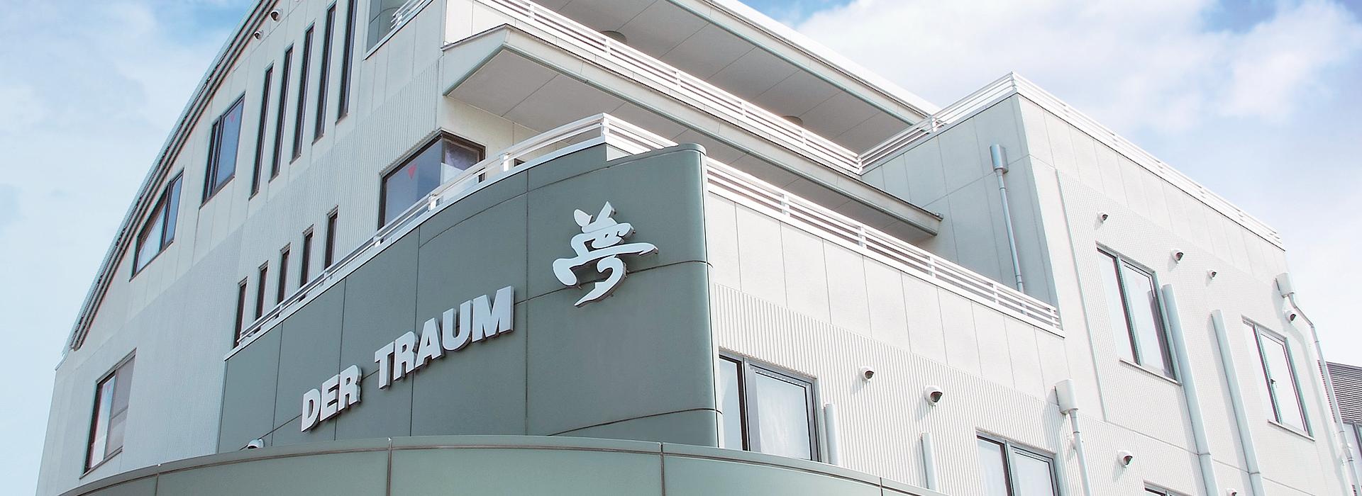 企業情報 - 株式会社デルトラウム