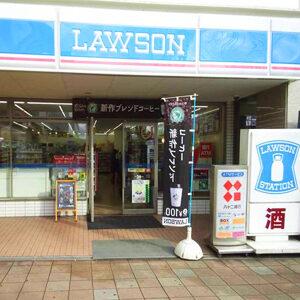 ローソン上田駅前店 デルトラウム